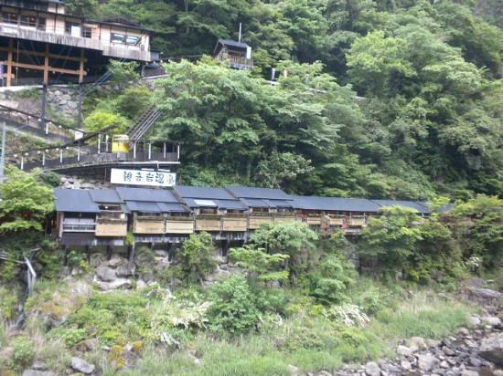 Kannoniwa Onsen