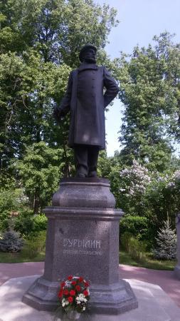 Monument to D.G. Burylin