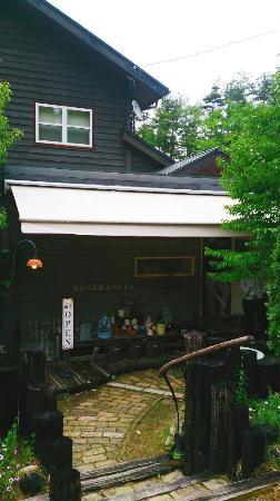 Nanakagetsu