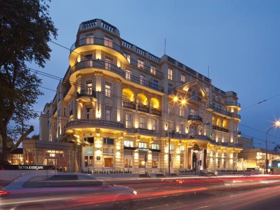 維也納美泉宮奧地利時尚公園酒店