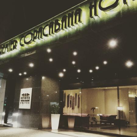 Premier Copacabana Hotel: Entrada del hotel