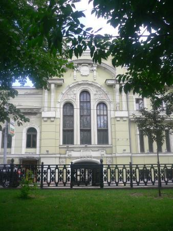 Smirnov's Residence