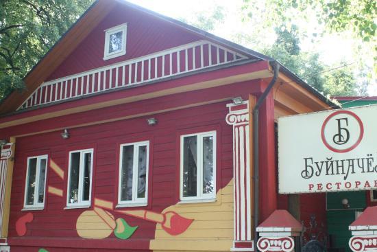 Галерея-ресторация Буйначев