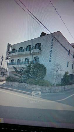 Photo of Business Hotel Koyo Toyoake