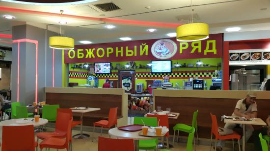 Obzhorny Ryad
