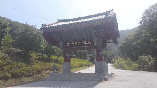 Cheonan, كوريا الجنوبية: entrance