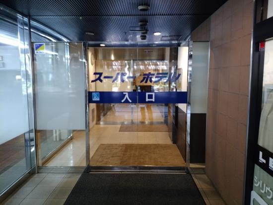 Super Hotel Inn Sendai Kokubuncho : ホテル入口