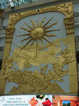 Dehan Hotel: Beautiful brass relef mural in lobby
