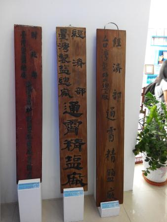 Taiyen Tongxiao Tourism Factory Tour