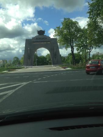 写真Triumphal Victory Arch枚