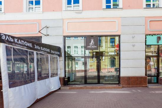 Фасад кофейни Coffee Hostel. Источник: TripAdvisor