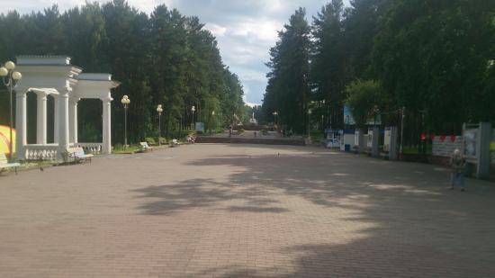 Zheleznogorsk, Russland: Зоосад