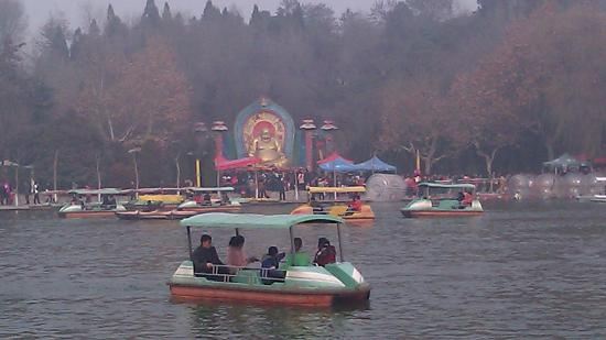Baoji People's Park: Boating at People's Park