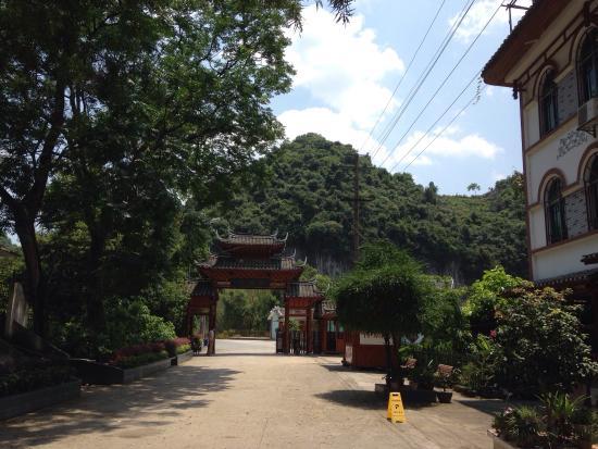 Yizhou, Chiny: Former Residence of Liusanjie
