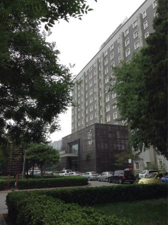 Yitel Hotel Beijing Wangjing 798 : photo0.jpg