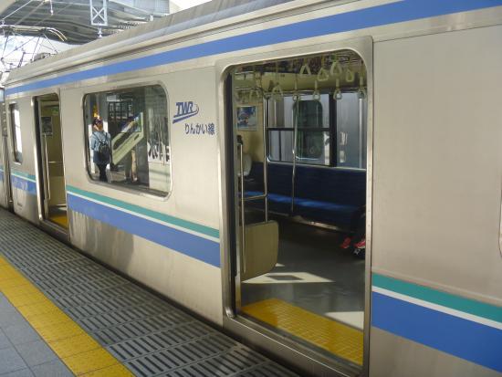 Tokyo Waterfront Area Rapid Transit Inc.