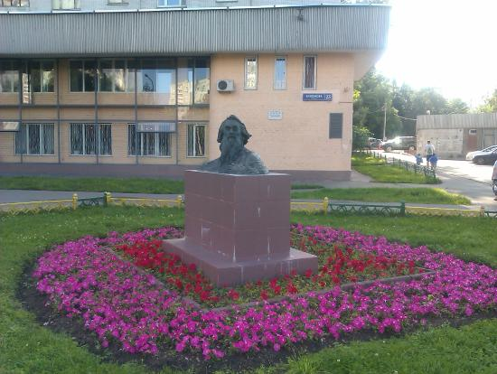 Statue of Konyonkov