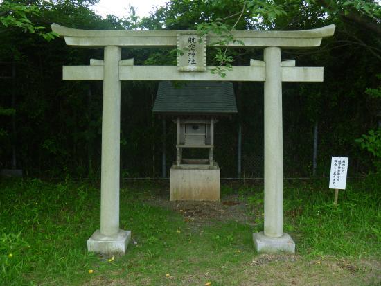 Koku Shrine