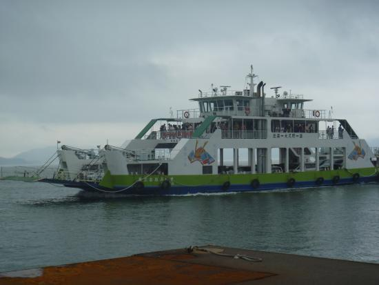 Omishima Ferry Co., Ltd.