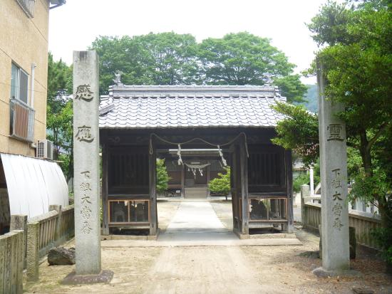 Inomori Shrine