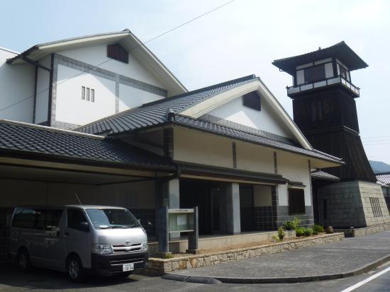 Yakage local Museum