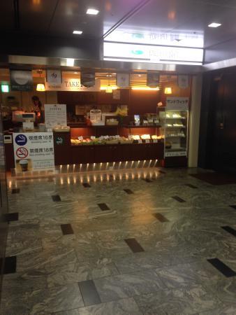 Coffee-kan, JR Hakata Station