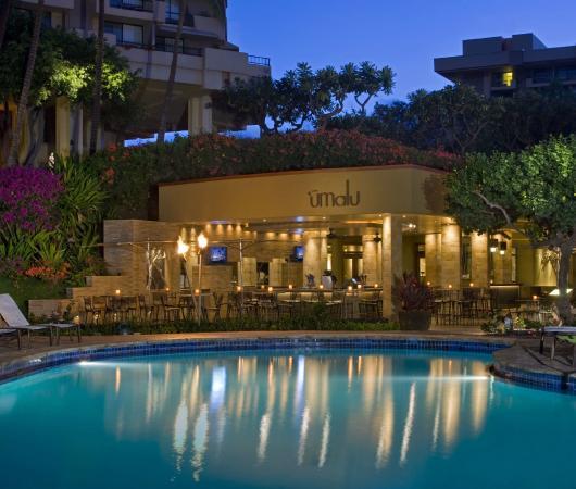 Hyatt Regency Maui Resort Spa Lahaina