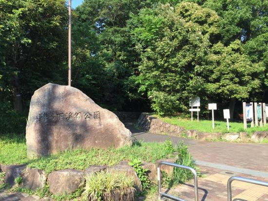 Jingashita Keikou Park