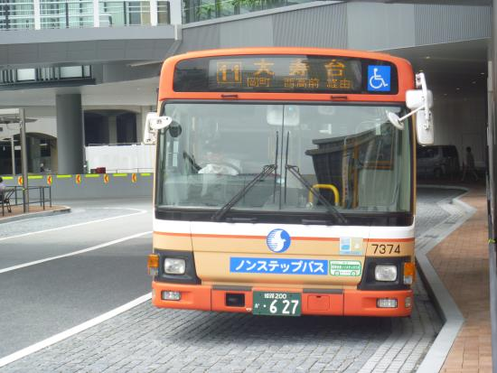 Shinki Bus