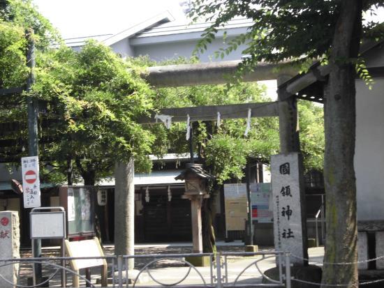 Kokuryo Shrine