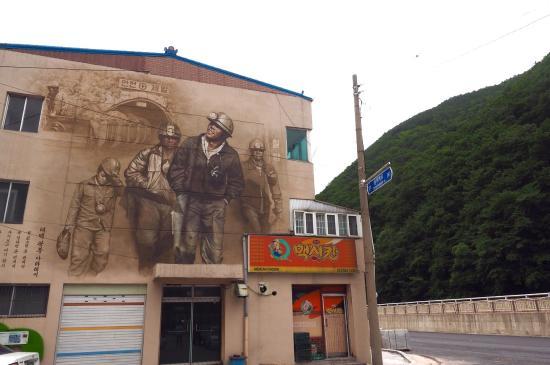 Cheoram Coal Mine History Town