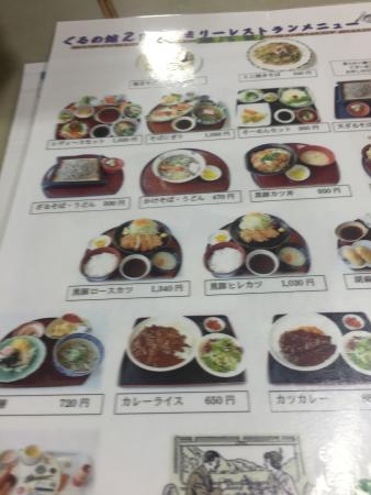 Yamakataya Family Restaurant : photo8.jpg