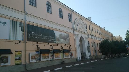 Tver Academic Regional Philharmonic Society