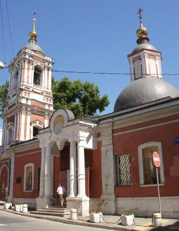 Church of St. Nicholas in Podkopayev