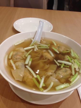 Sui Gow soup