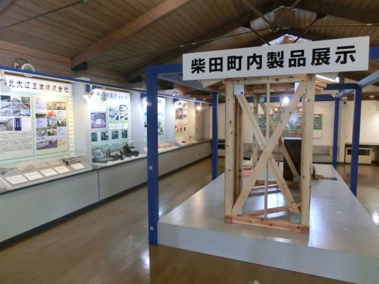 Shibata-machi, Japón: 産業展示館の館内