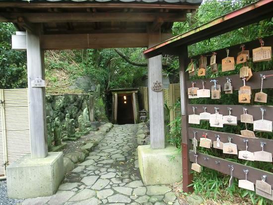 Anrakuji Temple: 入り口