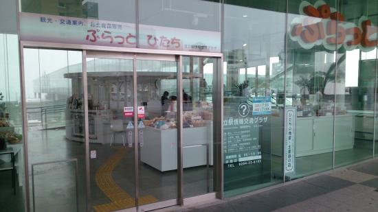 Hoitachi Station Exchange of Information Plaza