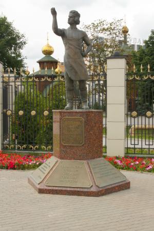 Памятники комплекс под открытым небом epub заказать памятник спб пушкино