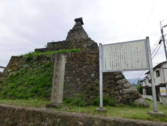 Nisshinkan Observatory Remains