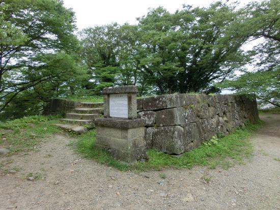 Tsukimiyagura