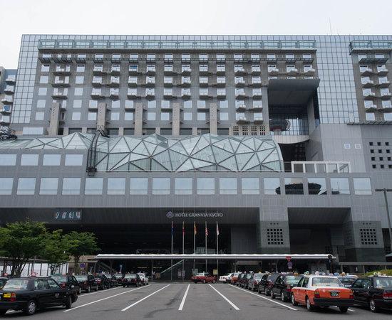 Photo of Hotel Hotel Granvia Kyoto at 下京区烏丸通塩小路下ル, Kyoto 600-8216, Japan