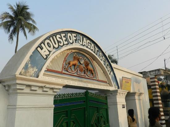 Murshidabad, Ινδία: House of Jagat Seth