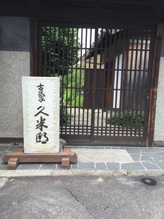 Old Japanese-Style House Kume Residence
