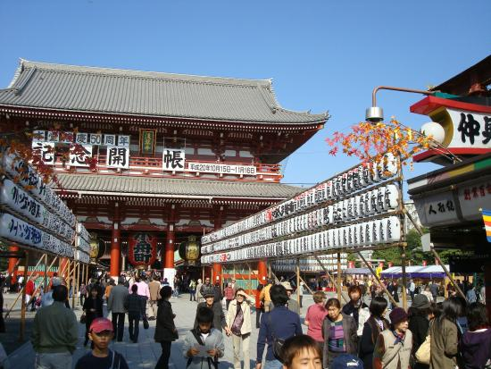 Asakusa Shrine - Picture of Asakusa Shrine, Taito - TripAdvisor