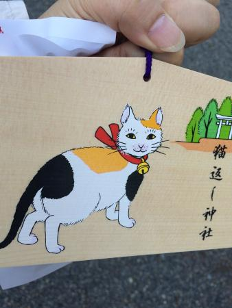 Azusamiten Shrine: photo0.jpg