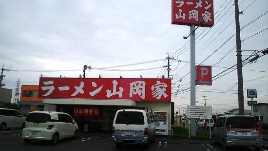 Ramen Yamaokaya Hamamatsu Irino