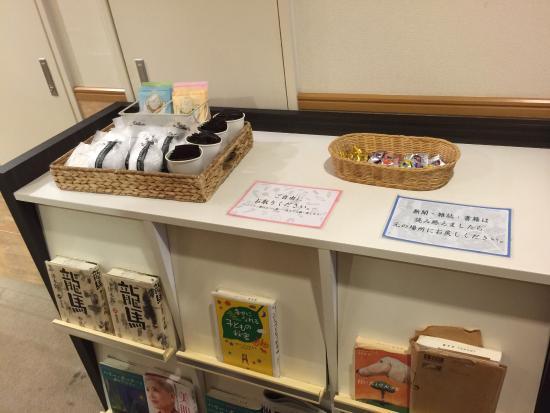 Kuretake Inn Hamanako : photo1.jpg