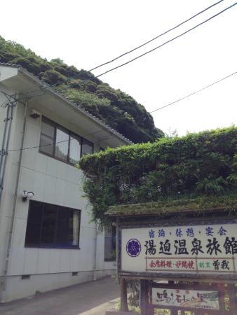 Yusako Onsen Ryokan: 外観