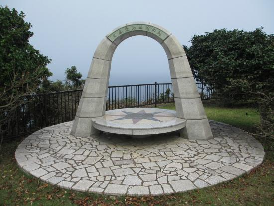 Saozaki Park